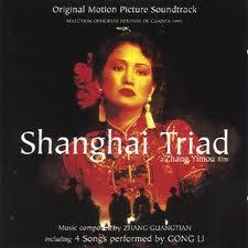 ... de mis pelis favoritas: Shanghai Triad - 1995 (La Reina de Shanghai)