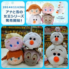 CLICK TO SEE Japan Disney Store Frozen Collections