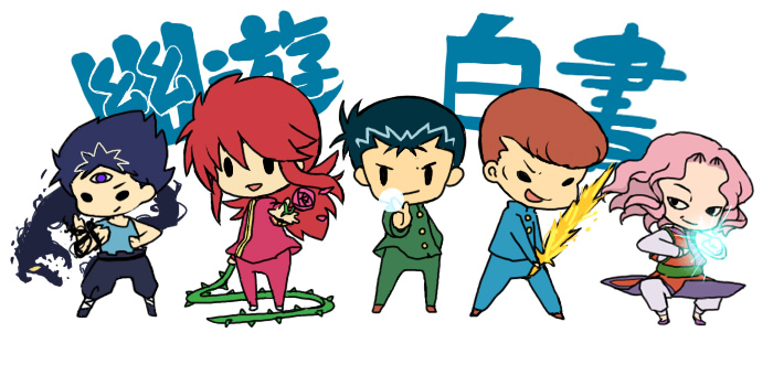 Go Back > Gallery For > Kurama Chibi Yu Yu Hakusho