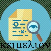 Padrões de editoração acadêmica: introdução e fundamentos