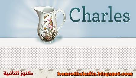 برنامج تشارلز DOWNLOAD CHARLES 2015