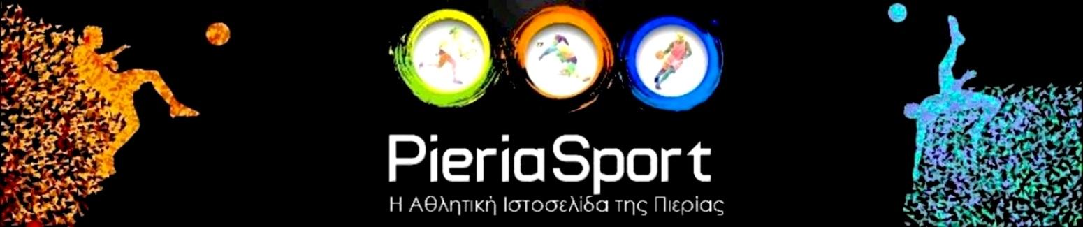 Pieriasport