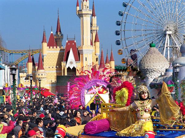 Shijingshan Amusement Park