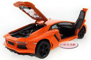 Lamborghini Aventador Oren (18 - 22 cm)
