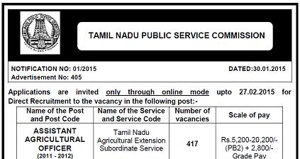 TNPSC AAO Advt. 2015