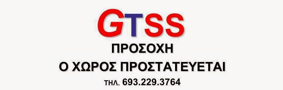 ALARMS-GTSS