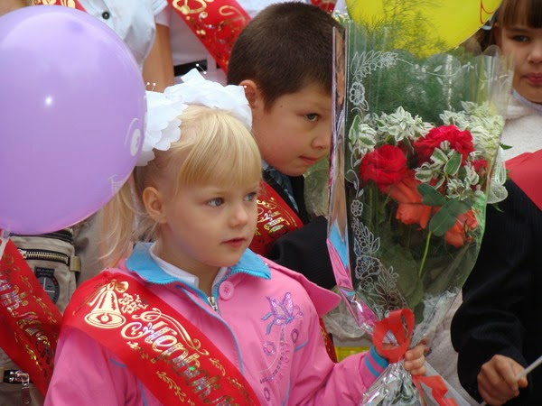 """МБУ """"Школа №43"""" г.о. Тольятти"""