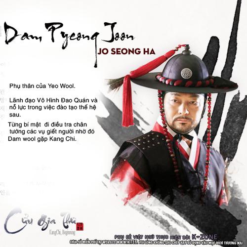 Hinh-anh-phim-Cuu-gia-thu-Gu-Family-Book-2013_06.png