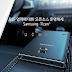 Tizen işletim sistemli Samsung yakında