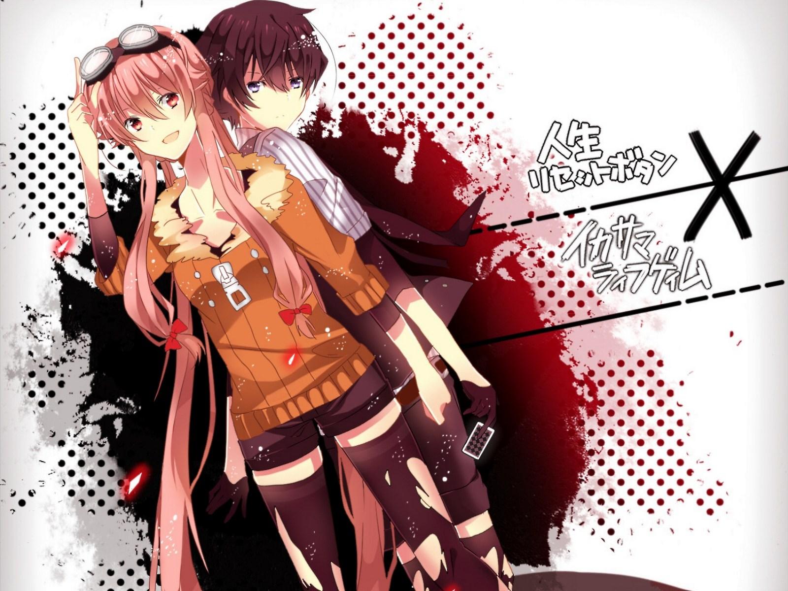 Mundo dos animes imagens mirai nikki for Imagenes de anime gore