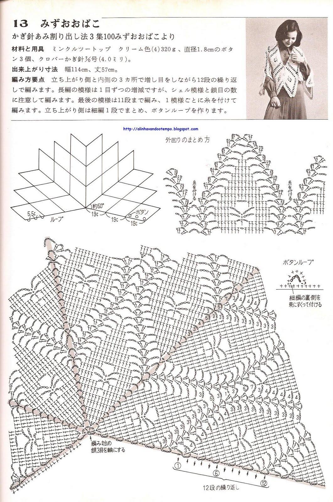 Японские модели крючком Записи в рубрике японские модели крючком 48