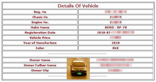 MTMIS Online Vehicle Verification Sample