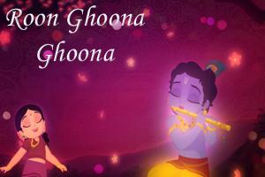 Roon Ghoona Ghoona
