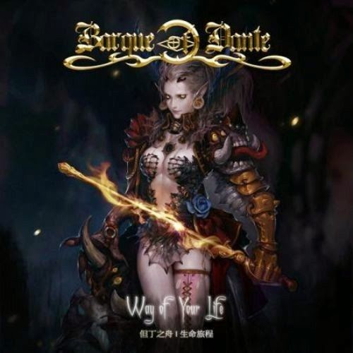 Elven Warrior woman metal cd cover