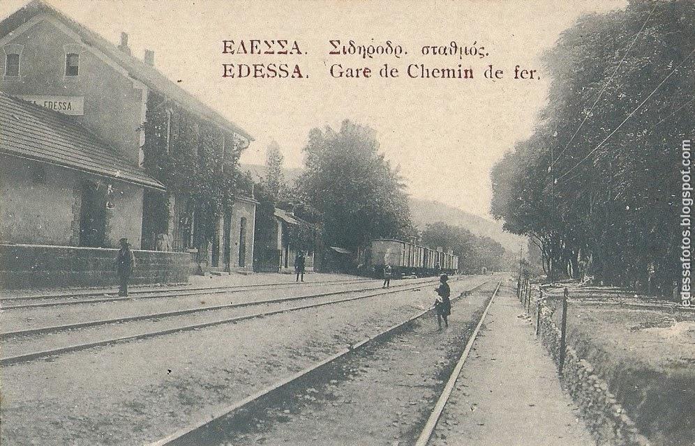 Ο σιδηροδρομικός σταθμός
