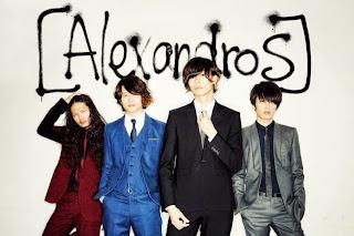 Alexandros Wataridori (ワタリドリ) Lyrics