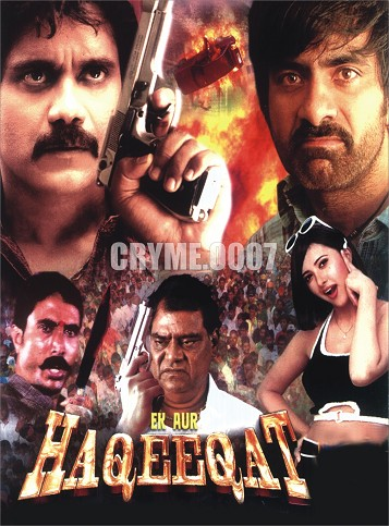 "Download ""Ek Aur Haqeeqat(2011) (Hindi)"" Movie In MP4 Format"