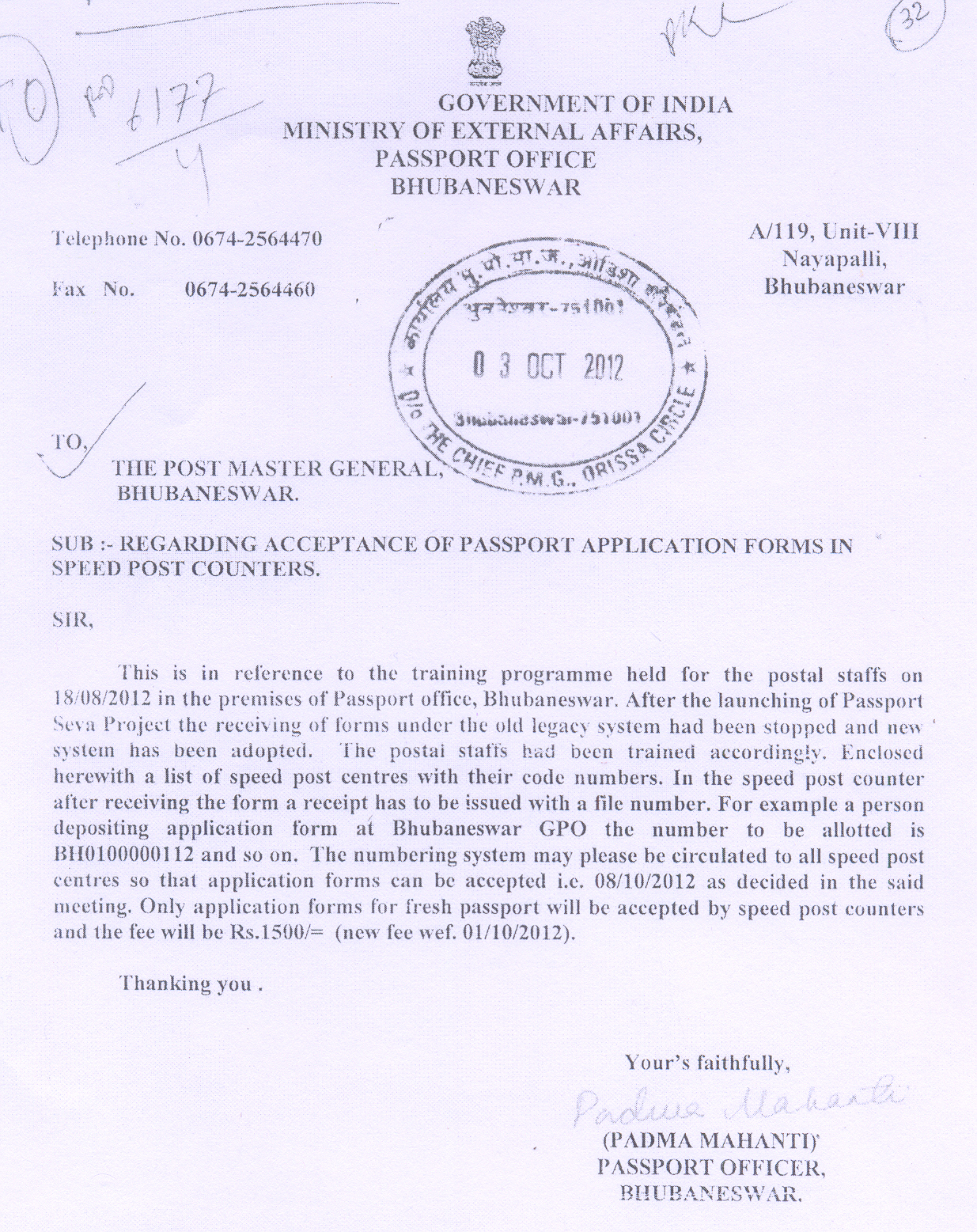 Aipeugr c bhubaneswar odisha acceptance of passport application the passport officer regional passport office bhubaneswar wrt letter a119 unit viii nayapalli bhubaneswar dtd nil falaconquin