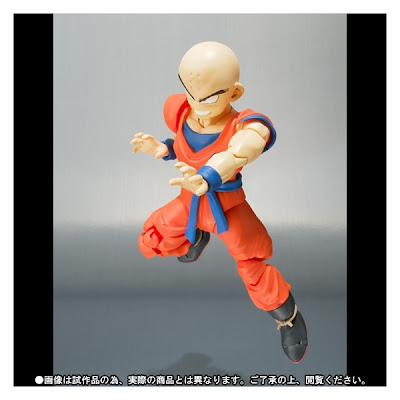 Action Figure Kuririn Dragon Ball Z