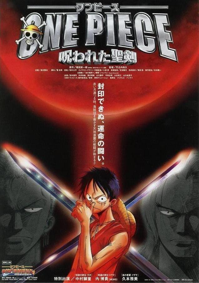 Free Download One Piece Movie 5 Subtitle Indonesia