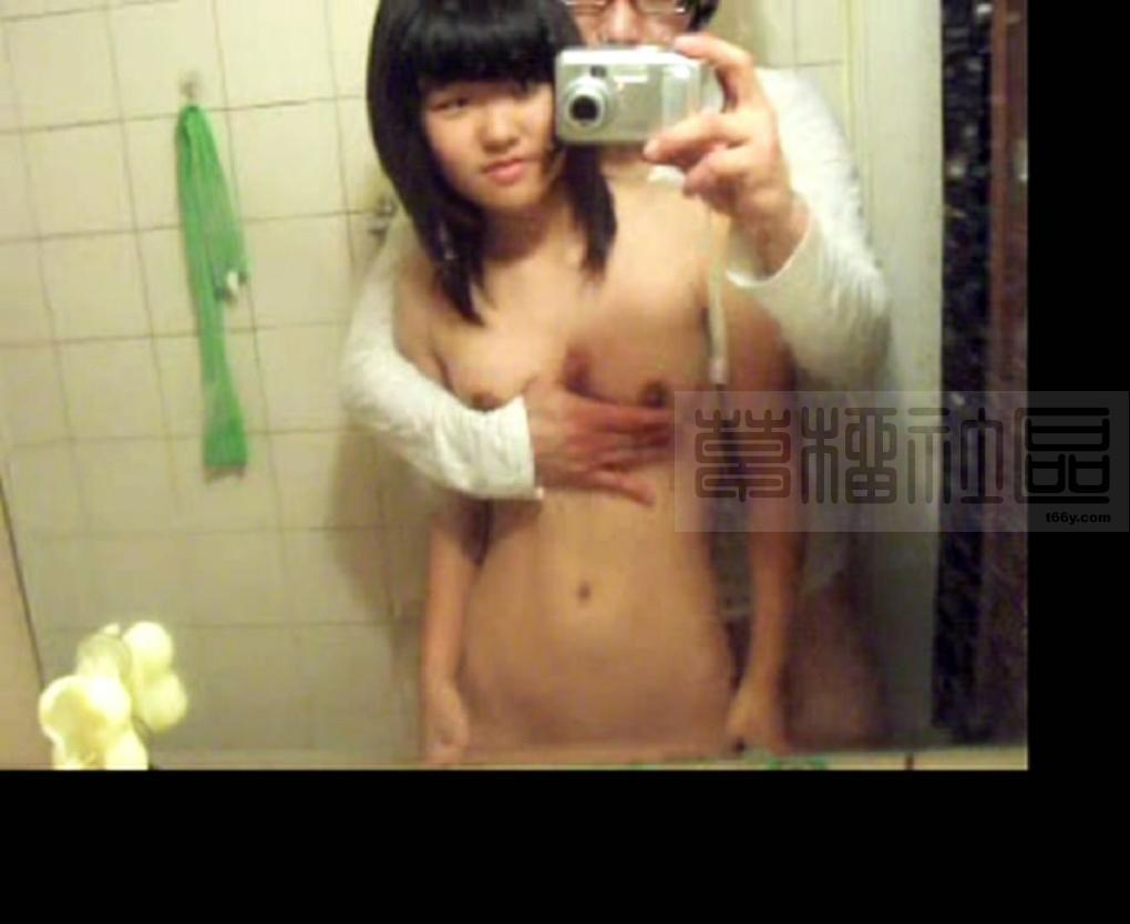 Girl sex fuck Taiwan