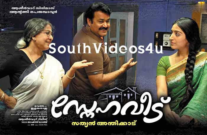 Southvideos4u  Sneha Veedu 2012  Malayalam Video Songs Free Download