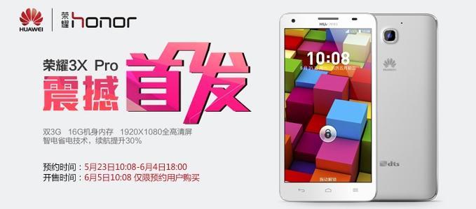 Huawei Honor 3X Pro Tanıtımı