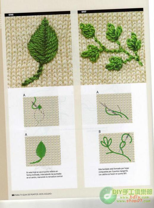 Как делают вышивки на вязаных изделиях
