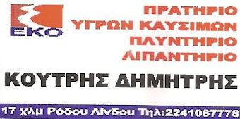 ΒΕΤΖΙΝΑΔΙΚΟ ΜΕΤΑ ΤΟ ΦΑΛΗΡΑΚΙ ΠΡΙΝ ΤΟ ΓΚΟΛΦ