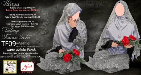 fesyen tudung terkini selendang pengantin muslimah