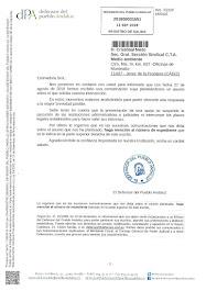 ACUSE DE RECIBO DEL DEFENSOR DEL PUEBLO A NUESTRO ÚLTIMO ESCRITO SOBRE AL PLAN INFOCA