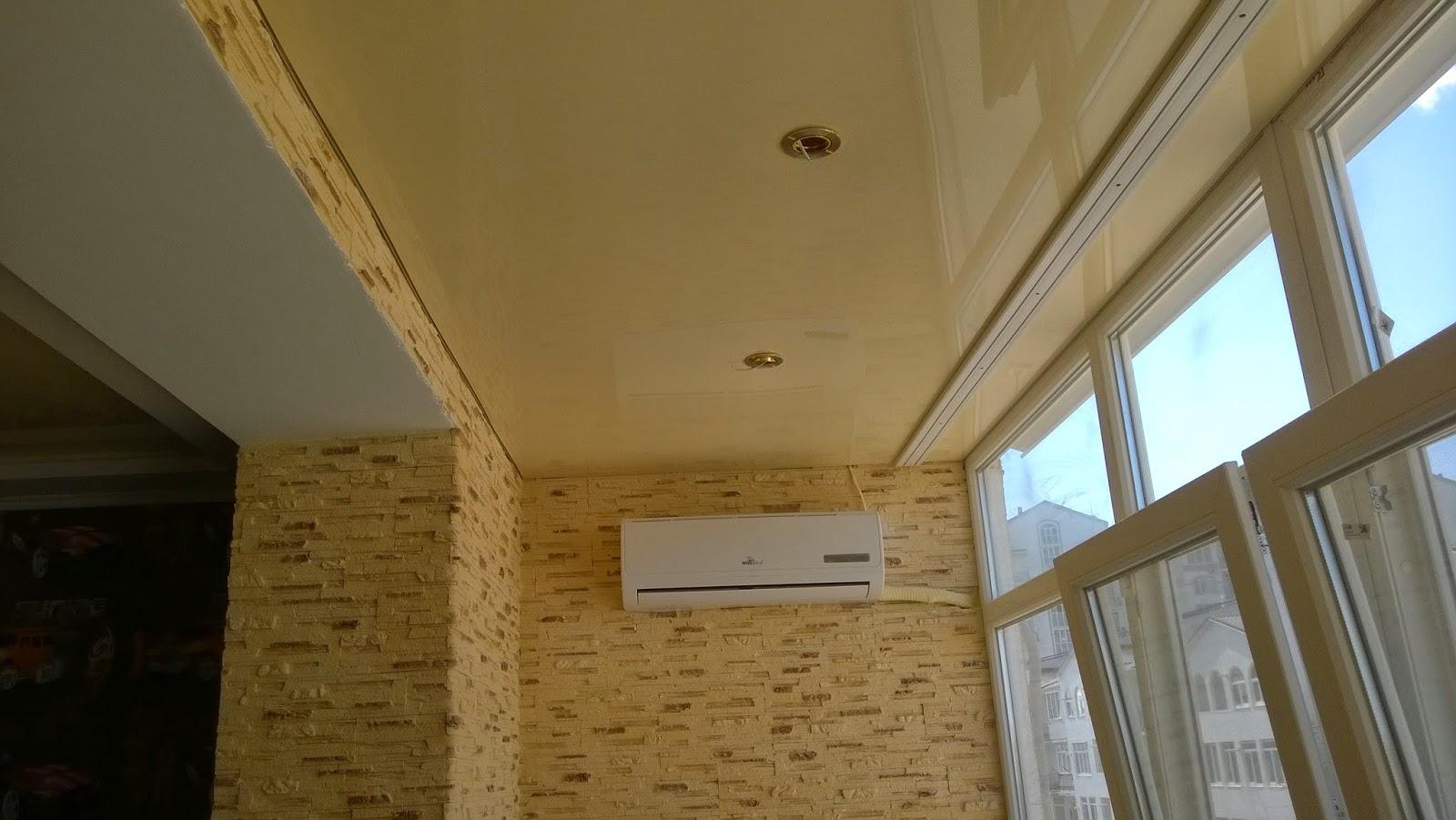 Кремовый потолок на балконе / l 58 / зеркальный потолок / на.