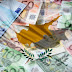 Η Κύπρος θυσία στο ευρώ του Σαμαρά