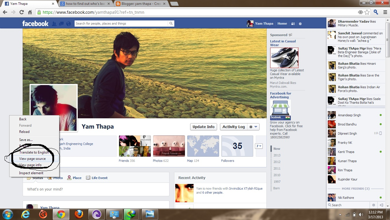 yam thapa how to out who s looking at your profile on facebook how to out who s looking at your profile on facebook