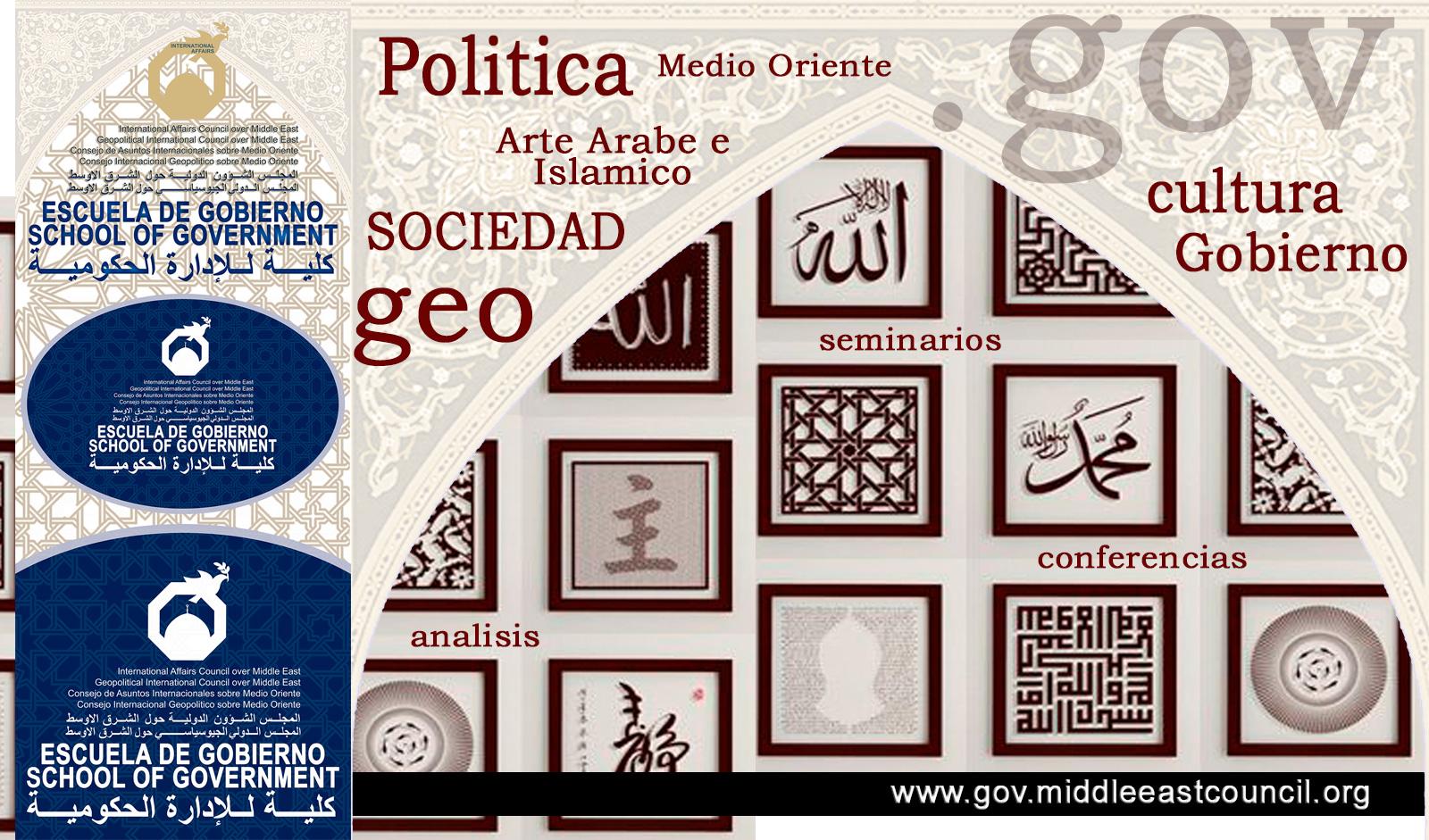Escuela de Gobierno del Consejo Internacional Geopolitico sobre Medio Oriente-School of Government