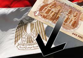 تاريخ الجنيه المصرى