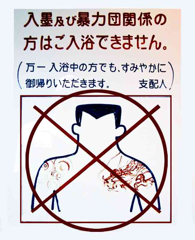 Tattoo warning for Onsen tattoos allowed