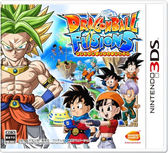 [GAMES] ドラゴンボールフュージョンズ / Dragon Ball Fusions (3DS/JPN)