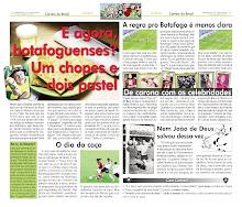 PC Guimarães comenta 183