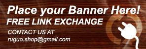 RuGuo Link Exchange