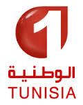 تردد قناة تونس الوطنية 1 على النايل سات Channel frequency tunisia national television 1 tv on nilesat