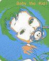 Mon blog de maman :