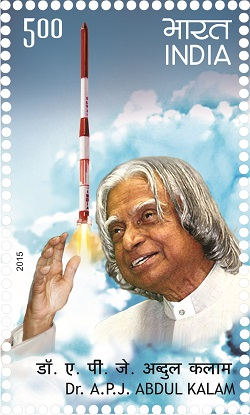 15th October 2015: A commemorative postage stamp on Dr. A.P.J. Abdul Kalam  was issued.