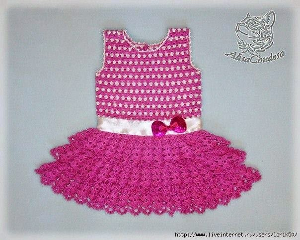 Trajes Con Chaleco Para Mujer