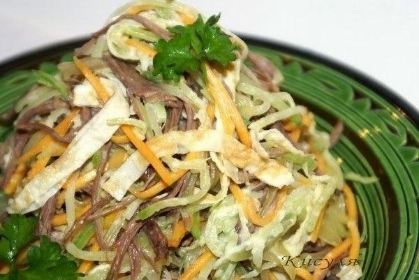 говядина рецепты с фото салаты