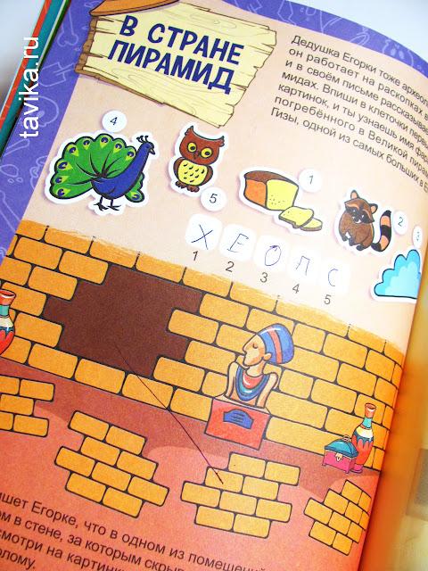 обзор детских книг на 7 лет