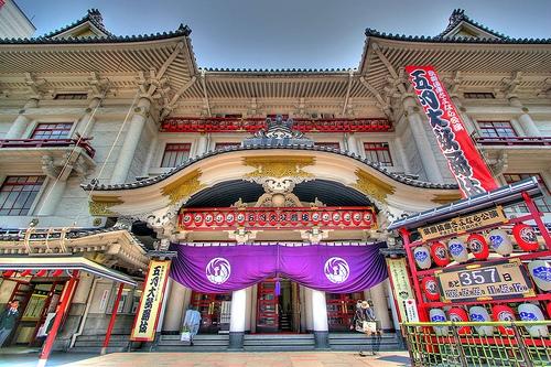 Teatro Kabuki-za en Tokio, Japón