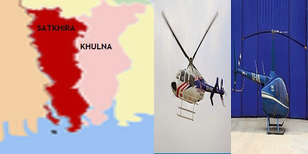 Helicopter hiring for the people of Satkhira and Khulna