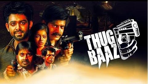 THUGBAAZ (2018) Hindi Dubbed 720p HDRip x264 350MB