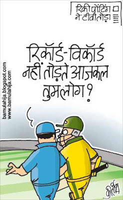 australia, India, cricket cartoon, cricket world cup cartoon, Sports Cartoon